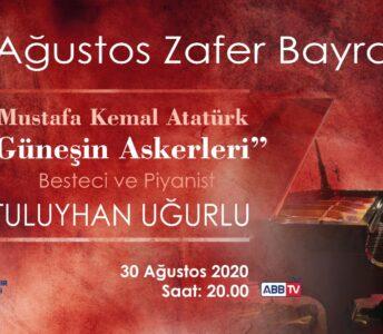 30 Ağustos Ankara Konseri